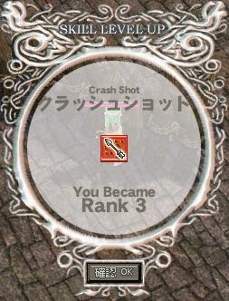 crasho1.jpg