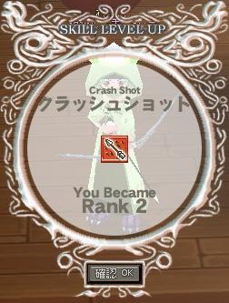 crasho2.jpg