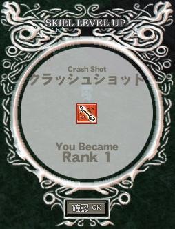 crashoranku1.jpg