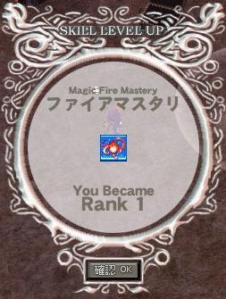 firemastery12.jpg