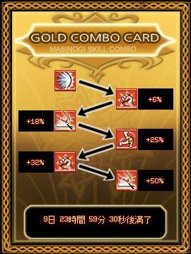 goldcombo1.jpg