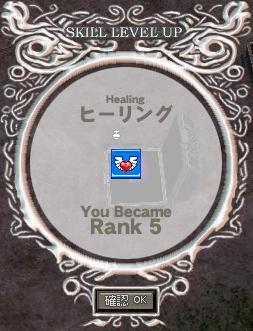 healing5.jpg