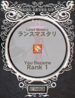 lancemastery1.jpg