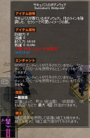 sakyufuku3.jpg