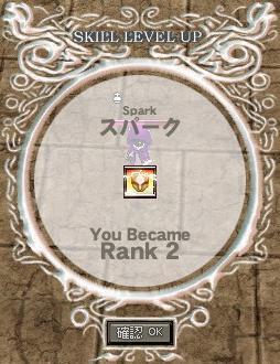 spark6.jpg