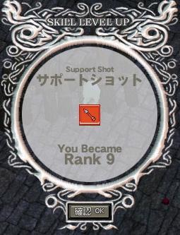 supportshot1.jpg