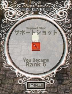 supportshot2.jpg