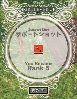 supportshot3.jpg