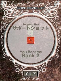 supportshot4.jpg