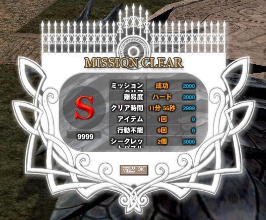 syugoshin5.jpg