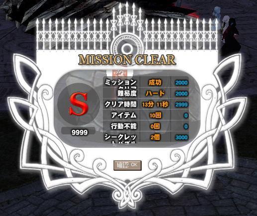 syugoshin6.jpg