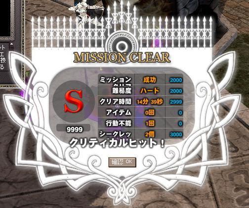 syugoshin7.jpg