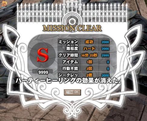 syugoshin8.jpg