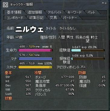 tenseimae1.jpg