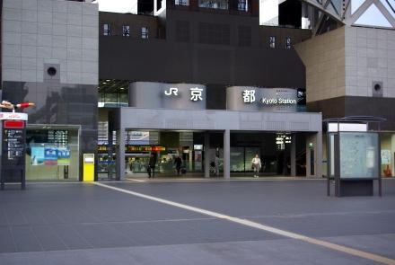 京都駅_01