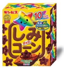 しみチョココーン2