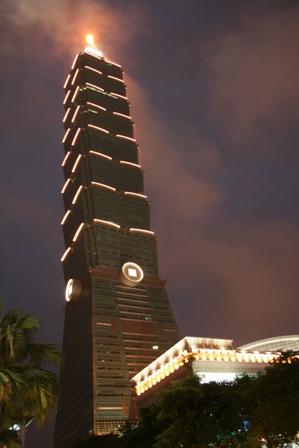 20090129 034