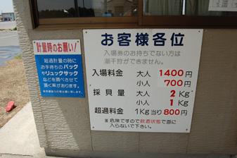 0508_003.jpg