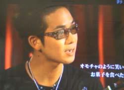 20051104u_2.jpg