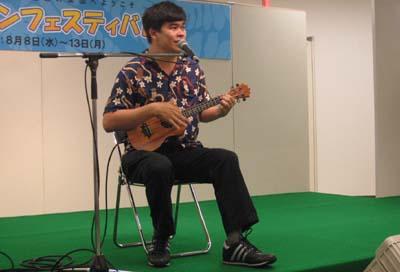 20070812u4.jpg