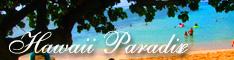 ハワイ旅行ならハワイパラダイス