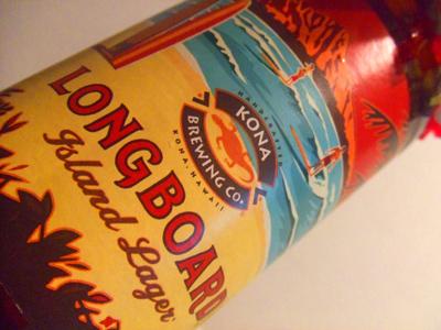 コナ ロングボードで乾杯