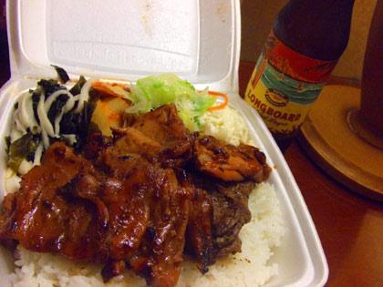 ハワイ プレートランチ Me BBQ