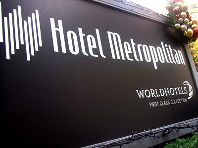 ホテル メトロポリタン『クロスダイン』