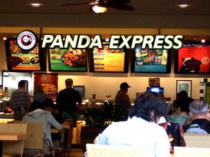 ハワイ プレートランチ『PANDA EXPRESS』