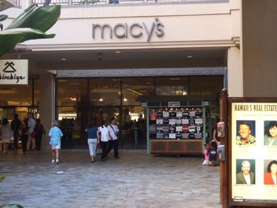 ハワイでショピング