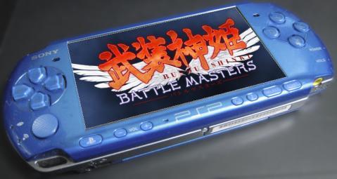 konami-psp-battlemasters.jpg