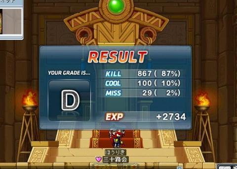 result_failed.jpg