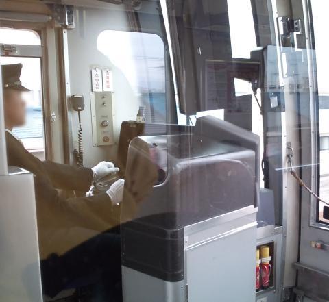 train-driver.jpg