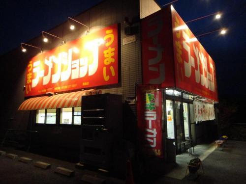 尾島外観_convert_20111202213611