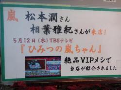 よろいぽp_convert_20111214060232