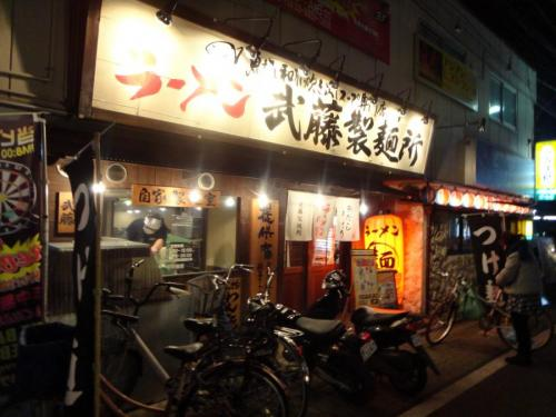 武藤外観_convert_20111215222724