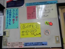卒島ポップ_convert_20111223075835