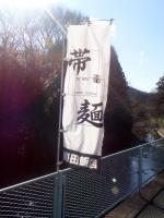 梅田のぼり_convert_20111230213557