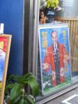 宮崎県物産店