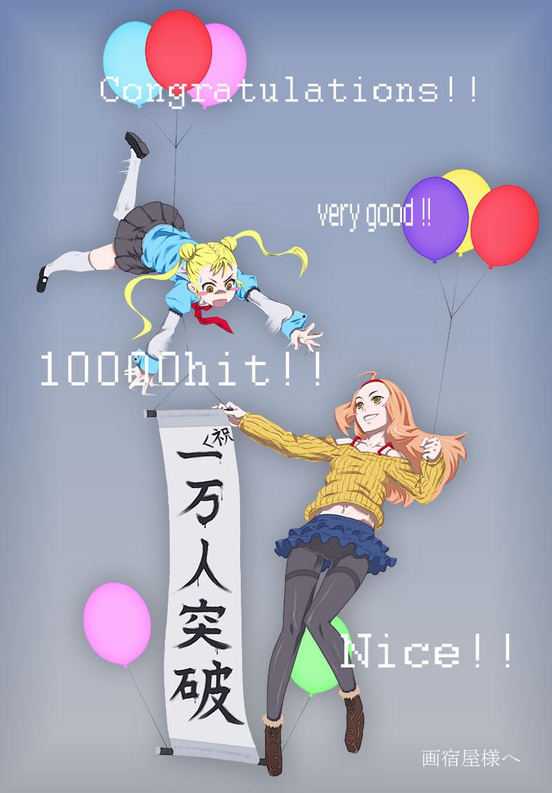 025-kurenai10000.jpg