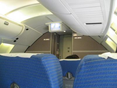 jumbo jet2