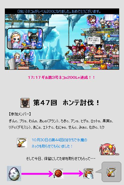 日記2011.11.20