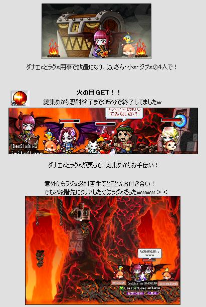 日記2011.11.26