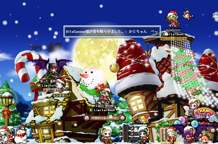 ギルクリスマス2011