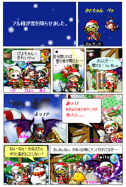 ギルクリスマスA