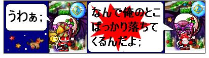 ギルクリスマスB①