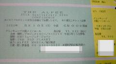 blog090426_01