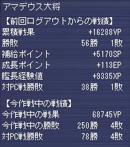g081125-1.jpg