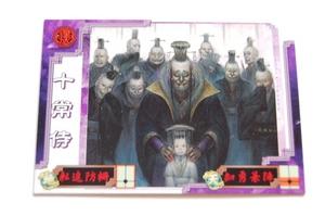 三国志大戦3 軍師カード 十常侍