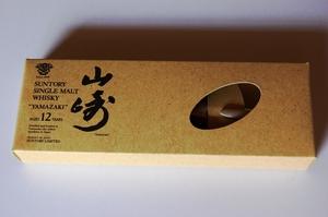 【激レア】サントリー山崎12年ボールペン